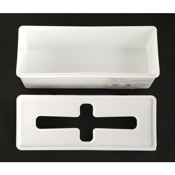 小物入れ プルアウトボックス ロング(8.5×21.4×高さ7.1cm)|kawauchi|04
