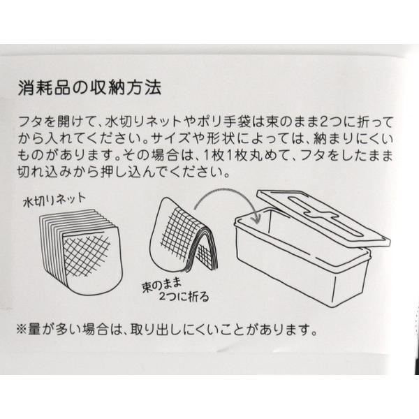小物入れ プルアウトボックス ロング(8.5×21.4×高さ7.1cm)|kawauchi|08