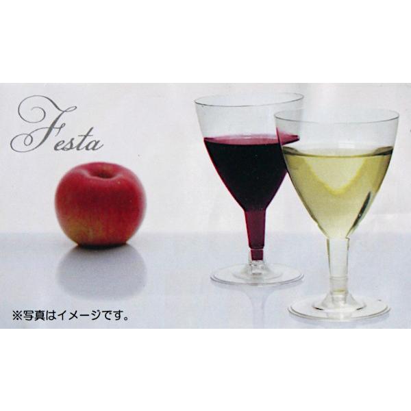 ワイングラス プラスチック製 満量180ml クリア 5個入|kawauchi|13