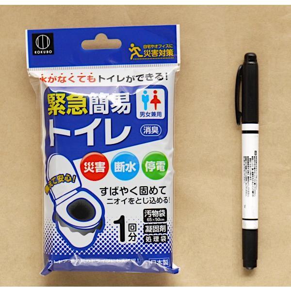 簡易トイレ 消臭 男女兼用 1回分(汚物袋・凝固剤・処理袋 各1個)|kawauchi|02