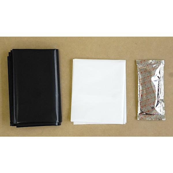 簡易トイレ 消臭 男女兼用 1回分(汚物袋・凝固剤・処理袋 各1個)|kawauchi|04