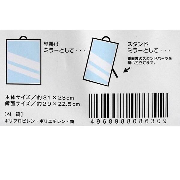 スタンドミラー 大(31×23cm) [色指定不可]|kawauchi|05