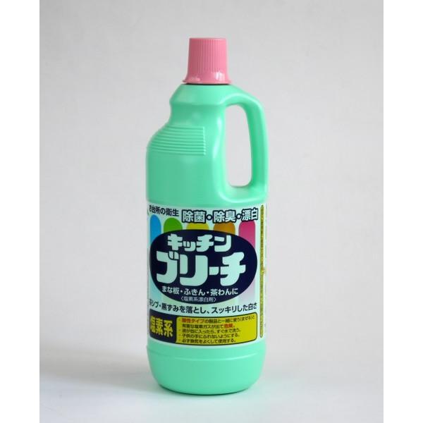 系 剤 塩素 漂白