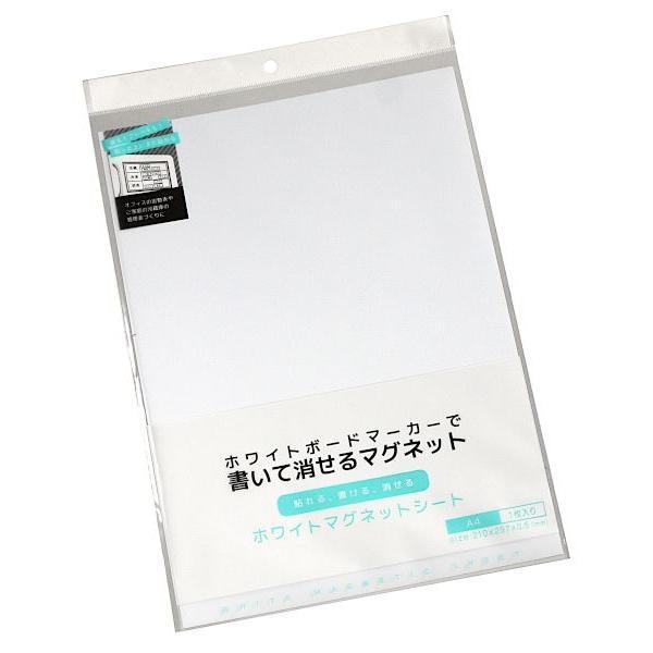 ホワイトマグネットシート A4サイズ|kawauchi