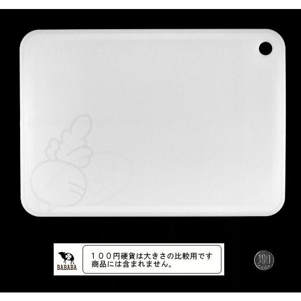 まな板 抗菌仕様 297×210×厚さ2mm|kawauchi|02