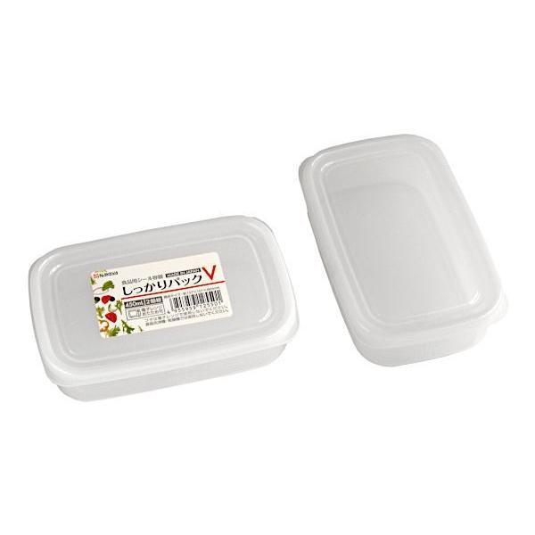 食品用シール容器 しっかりパック 満量450ml 2個入 kawauchi