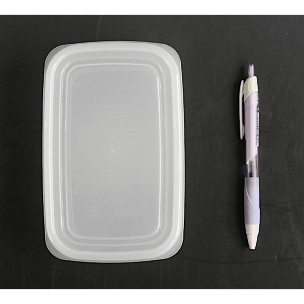 食品用シール容器 しっかりパック 満量450ml 2個入 kawauchi 02