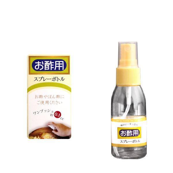 スプレーボトル お酢用 40ml|kawauchi