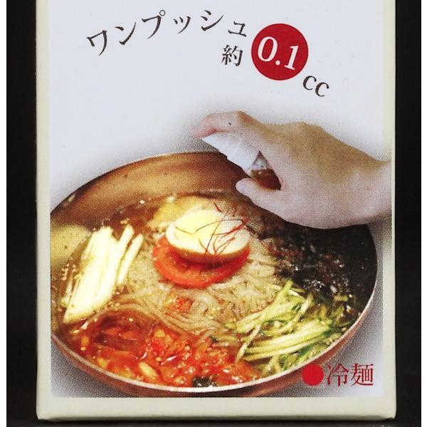 スプレーボトル お酢用 40ml|kawauchi|11