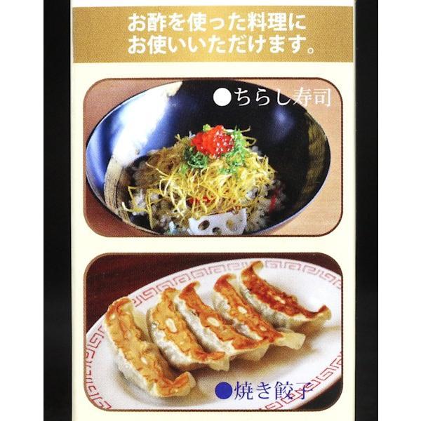 スプレーボトル お酢用 40ml|kawauchi|12