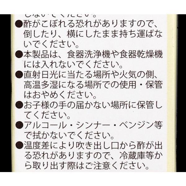 スプレーボトル お酢用 40ml|kawauchi|16