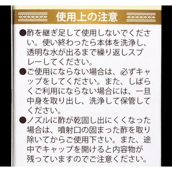 スプレーボトル お酢用 40ml|kawauchi|17