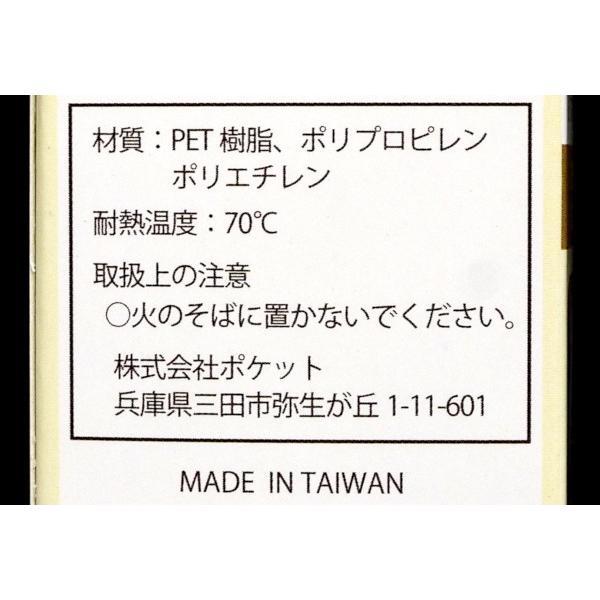 スプレーボトル お酢用 40ml|kawauchi|18