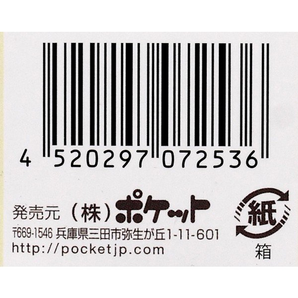 スプレーボトル お酢用 40ml|kawauchi|19