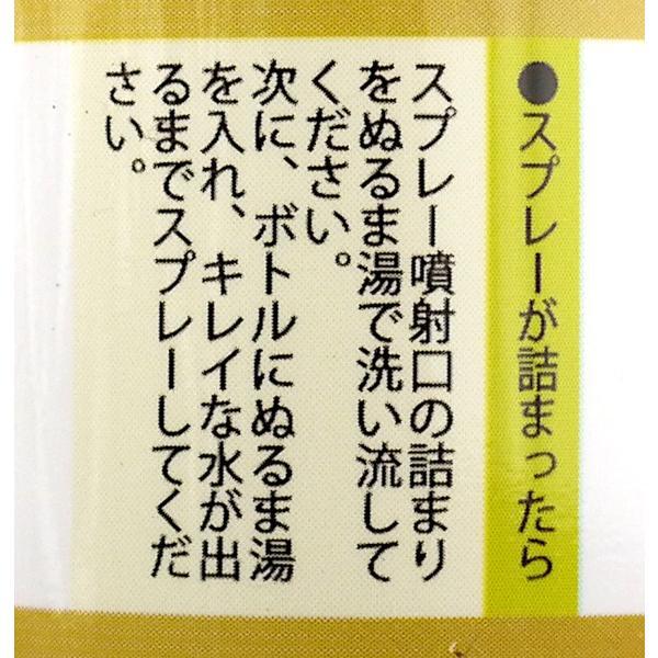 スプレーボトル お酢用 40ml|kawauchi|07