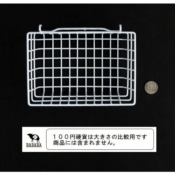 ワイヤーカゴ フック付 浅型(幅17.5×奥行12×高さ5cm) kawauchi 02