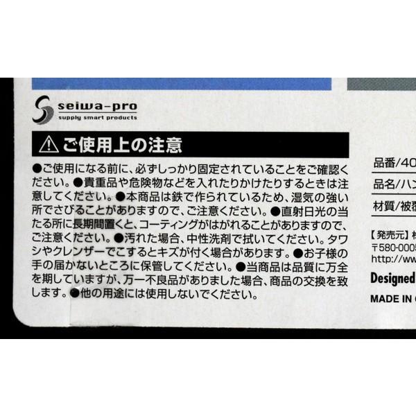 ワイヤーカゴ フック付 浅型(幅17.5×奥行12×高さ5cm) kawauchi 03