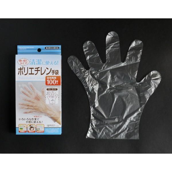 ポリ手袋(左右両用) 使い捨て フリーサイズ 約100枚入|kawauchi