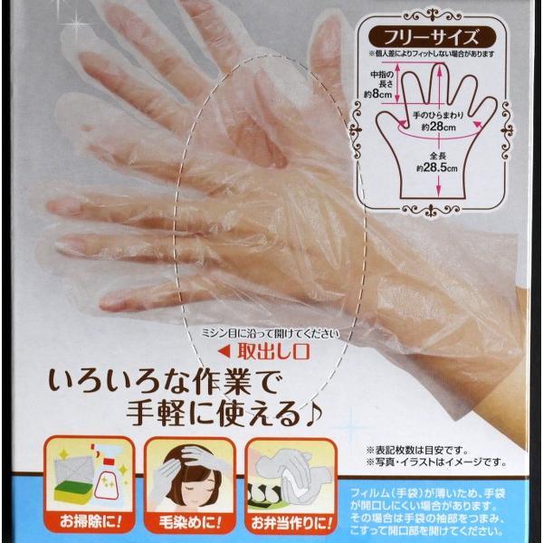 ポリ手袋(左右両用) 使い捨て フリーサイズ 約100枚入|kawauchi|02