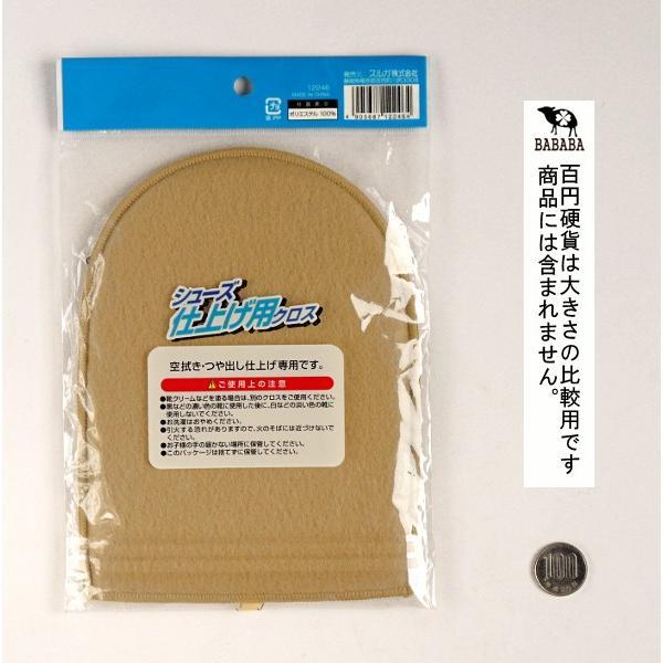 靴磨き 仕上げ用クロス|kawauchi|02