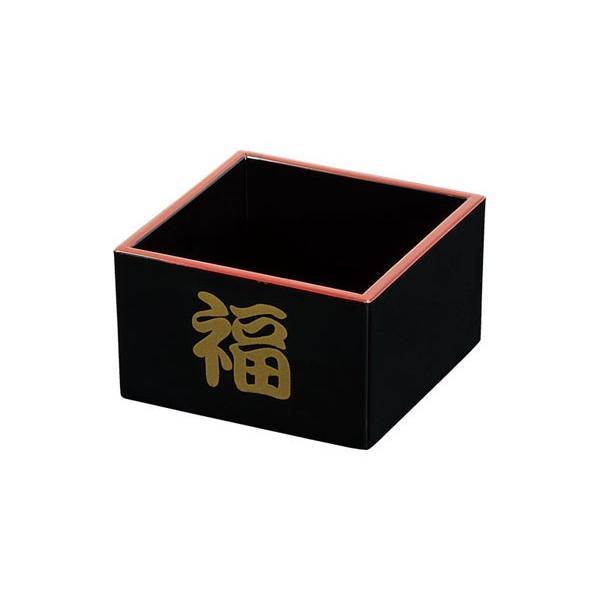 一合升 福 黒|kawauchi