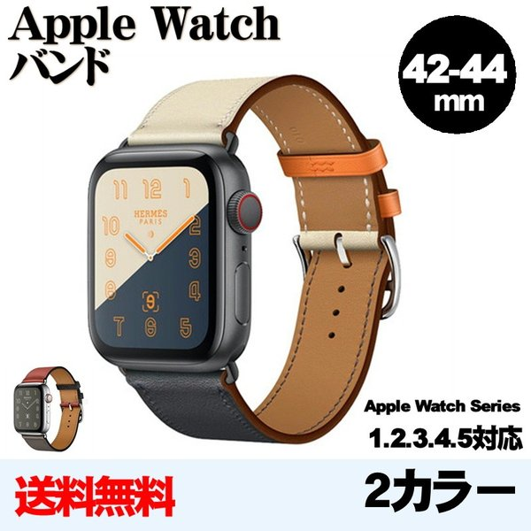 kawauso PUレザー apple watch バンド  42mm-44mm 互換アップルウォッチ Series 5/4/3/2/1  アップルウォッチ PUレザー2色カラー|kawauso