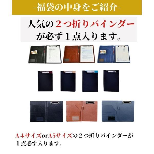 kawauso  1万円相当 5点セット たっぷり 福袋  訳あり商品 メンズ ビジネス 文房具 小物 バインダー PUレザー等|kawauso|04