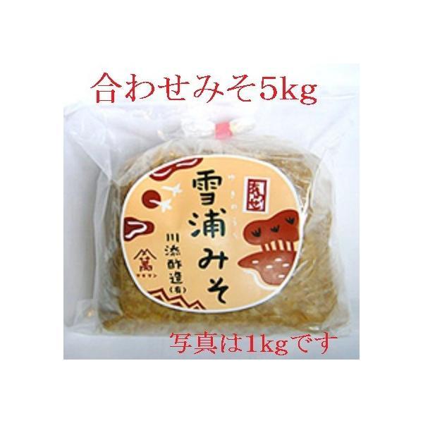 無添加手造り合わせ味噌 5kg|kawazoesuzou