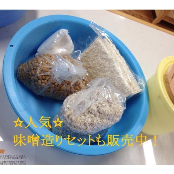 無添加手造り合わせ味噌 5kg|kawazoesuzou|02