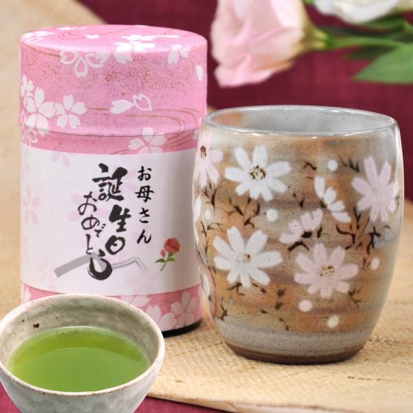 母の日 2018 プレゼント 緑茶 日本茶 誕生日プレゼント 名入れ 緑茶80g桜缶入、秋桜湯呑 セット お母さん おばあちゃん 女性 人気 煎茶 お茶|kayamaen