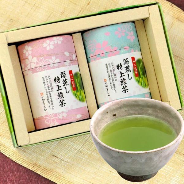 父の日 母の日 ペアギフト 2018 新茶 緑茶 名入れ  煎茶 80g 2缶 桜缶入り セット お茶 日本茶 お父さん お母さん プレゼント|kayamaen|05
