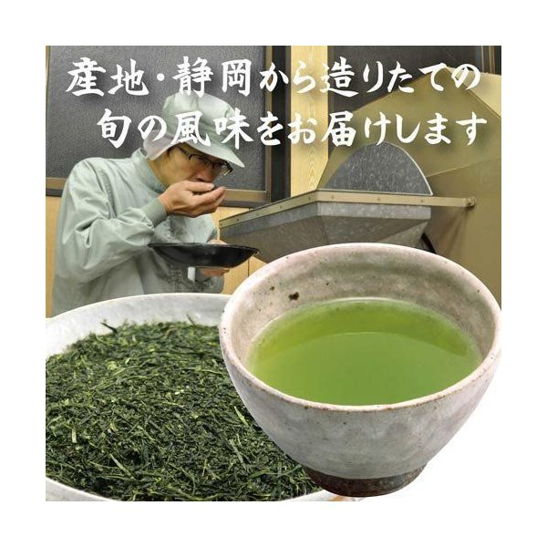 母の日 2018 ギフト 新茶 プレゼント 煎茶 80g 和紙缶入 と お茶菓子(抹茶の里) セット お茶 緑茶 日本茶|kayamaen|04