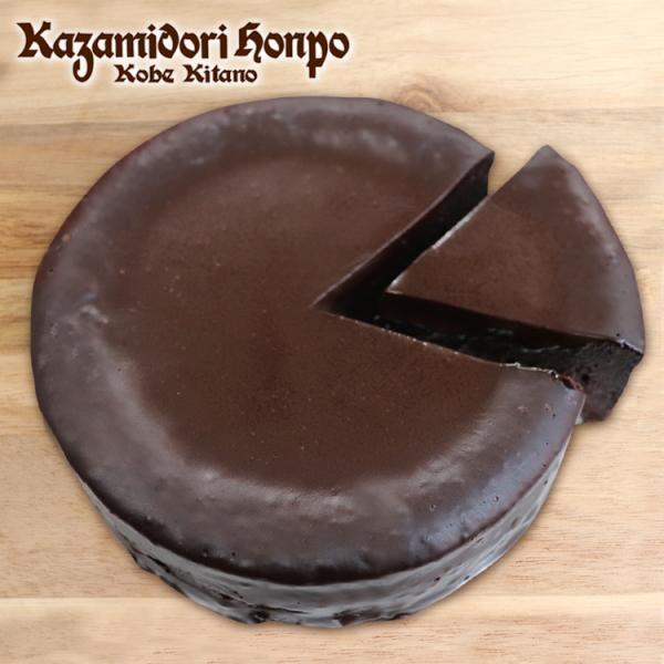 お取り寄せスイーツケーキギフトチョコレートテリーヌショコラ