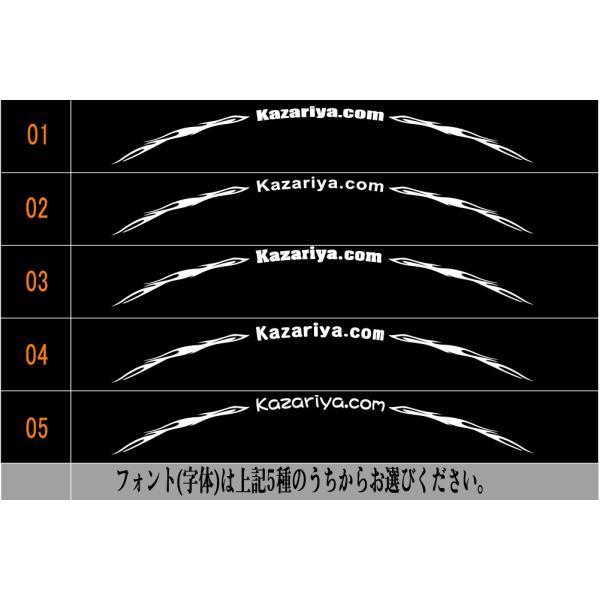 デザインホイールステッカーType-9【15〜20インチ】 リムステッカー【送料無料】|kazariya428|05