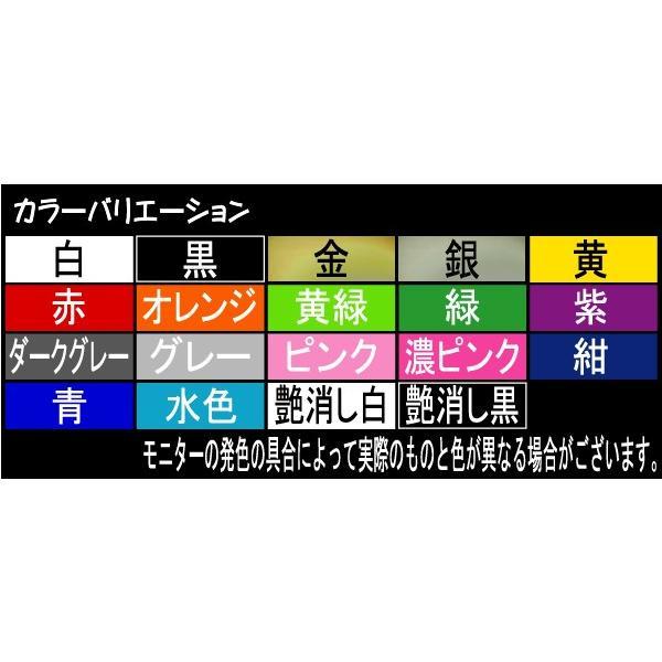 デザインホイールステッカーType-9【15〜20インチ】 リムステッカー【送料無料】|kazariya428|06