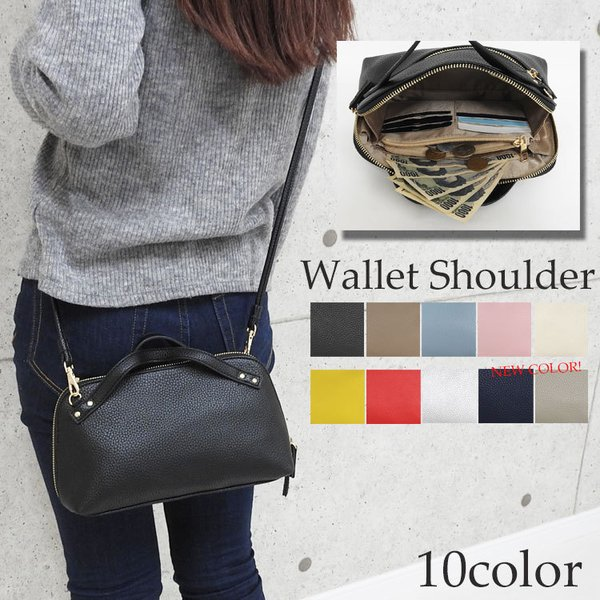 ショルダーバッグレディースおしゃれかわいいレザー斜めがけ小さめお財布機能付き2wayミニショルダーバッグ大人革可愛いお財布ショル