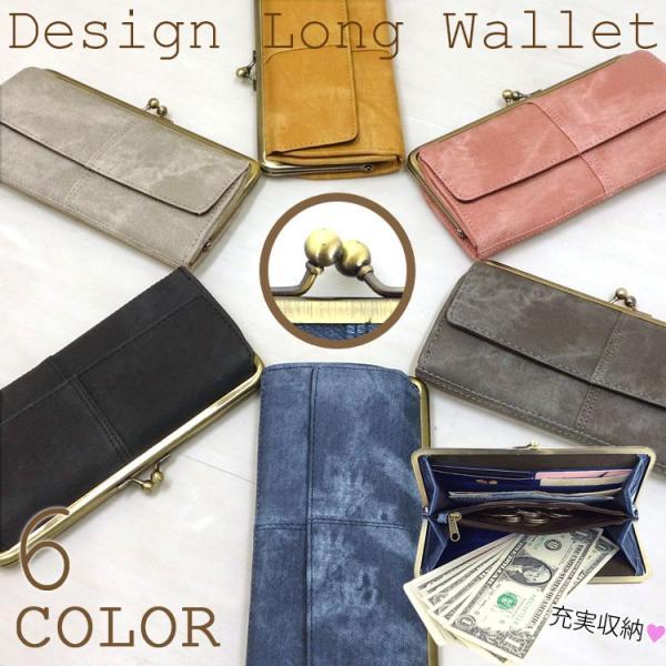 がま口長財布 レディース 薄い 薄型 さいふ メンズ 大容量 サイフ ロングウォレット レザー おしゃれ 多機能 多収納 小銭入れ コイン カードケース クリスマス