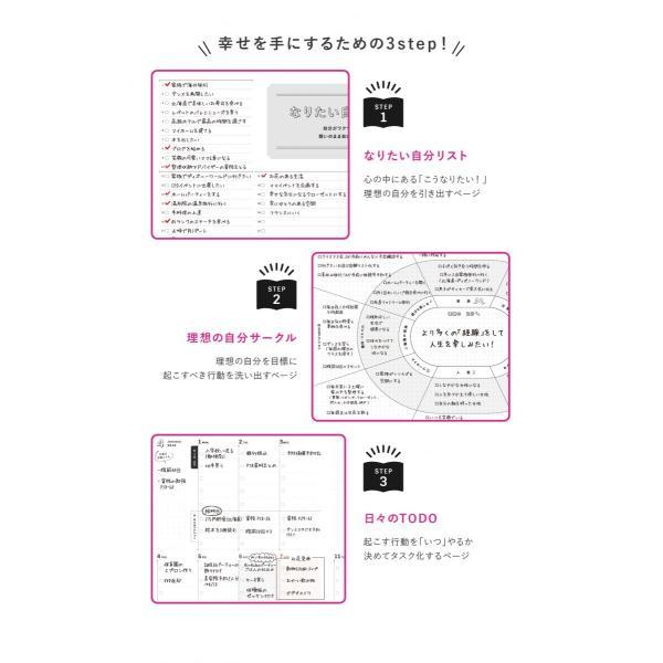 Y-Style ワーキングマザーの手帳 2019年 1月始まり B6 家族 ファミリー ワーママ 手帳 マンスリー 月間 週間 スケジュール帳|kazokushuno|10