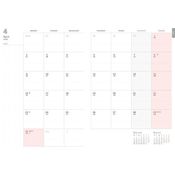 Y-Style ワーキングマザーの手帳 2018年 4月始まり B6 (ホワイトゴールド/ネイビー)|kazokushuno|13