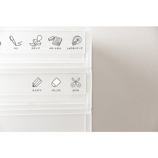 片づけが簡単にできる文房具めじるしシール 整理 収納 ステッカー 学校 道具箱 引き出し 目印 ラベル|kazokushuno|05