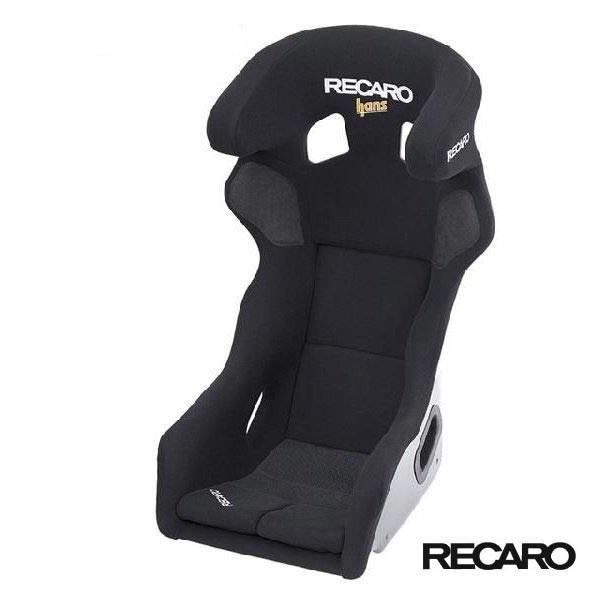 Recaro RC7207450A Laterale Base in Acciaio Per Pro Racer SPG Hans Xl Fi Pole PositionAbe//Pole Pos
