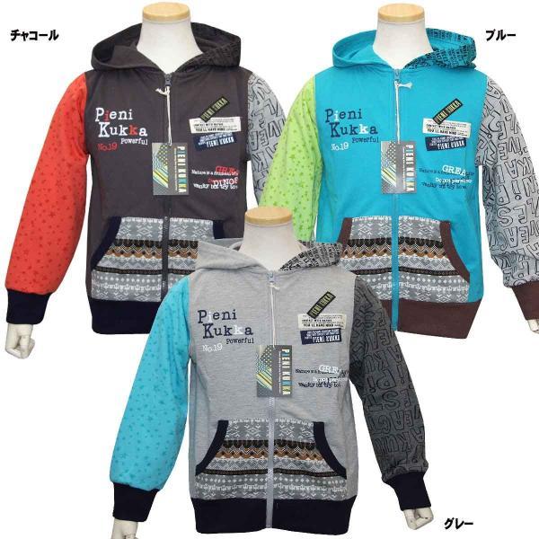 男児の人気ブランド『PIENI KUKKA』コレクション☆