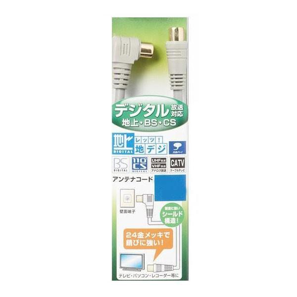 YAZAWA(ヤザワコーポレーション) 地デジ対応アンテナコード 3m S4CFL030