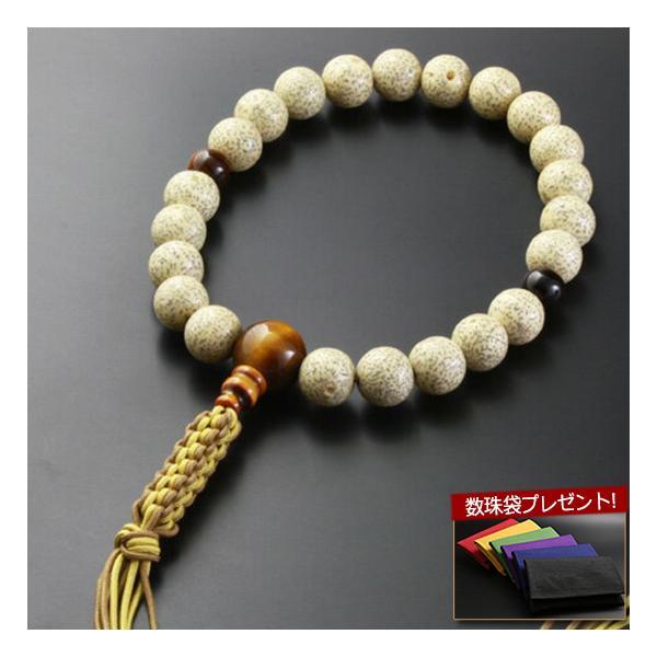 数珠 男性用 浄土真宗 編み紐房 星月菩提樹 虎目石仕立て 念珠袋付き M-091