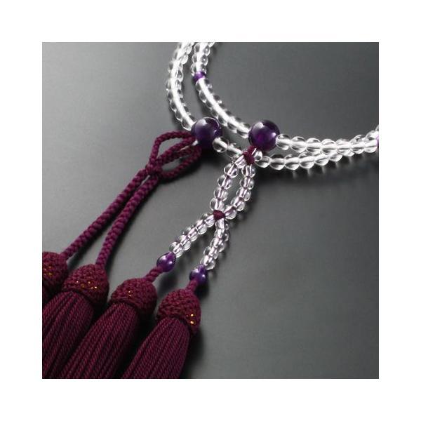 数珠 女性用 浄土真宗 二連 八寸 本水晶・紫水晶仕立て 本式数珠 念珠袋付き SW-064|kb-hayashi|02