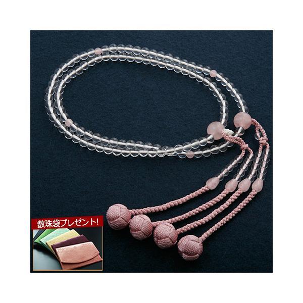 数珠 女性用 真言宗 二連 尺0 水晶・紅水晶 ローズクォーツ 入り 本式数珠 念珠袋付き SW-031|kb-hayashi
