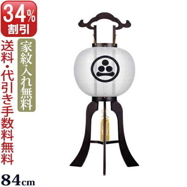 家紋入り盆提灯 盆ちょうちん 松月 11号 (木製) kb-hayashi