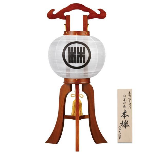 盆提灯 家紋 家紋入り盆提灯 小町あんどん 本欅 (木製)|kb-hayashi|02
