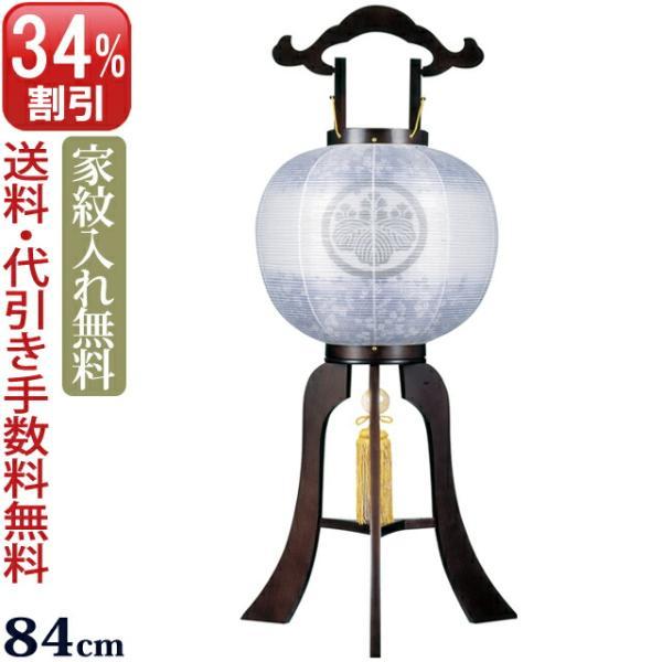 家紋入り提灯 盆提灯 盆ちょうちん 松月 <萩ボカシ> 11号 (木製)|kb-hayashi