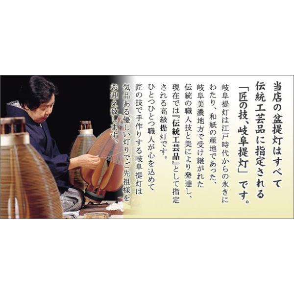 盆提灯 盆ちょうちん 一対入り 回転灯付き木製提灯 華のケヤキ 9号 ( 大内 ・ 回転兼用 )|kb-hayashi|05